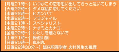 20160405-1_R