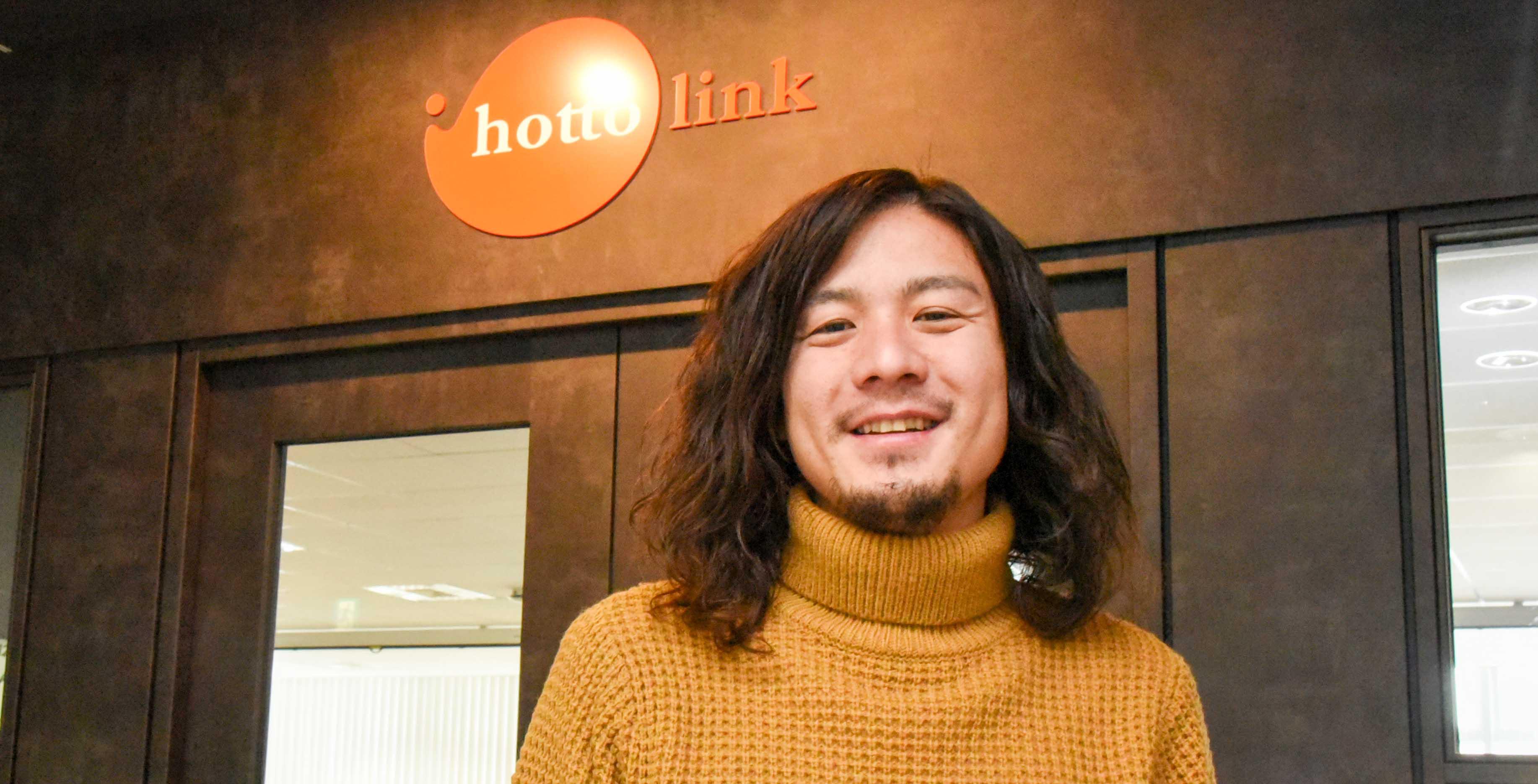 【App Ape Lab.】アプリの成長はユーザーが作るコンテンツから始まる・ホットリンク・飯髙悠太氏が描く「Twitterのスタンダード」