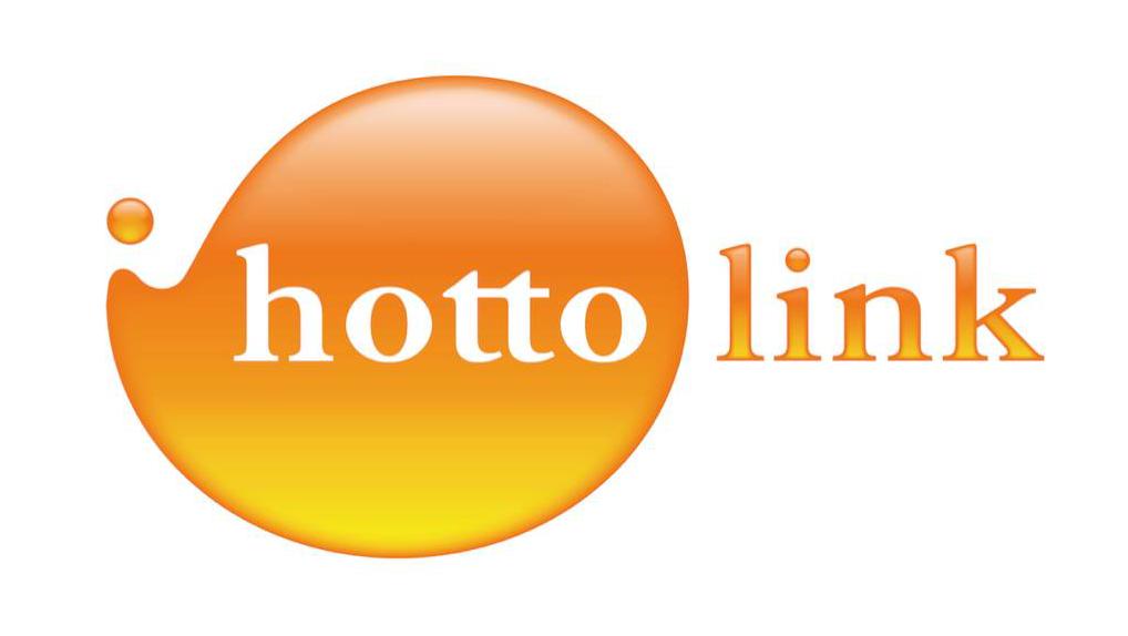 ホットリンクロゴ